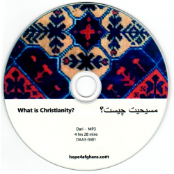 Dari, Audio-CD, Wat is het christendom? William Miller.
