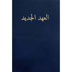 Arabisch, Nieuw Testament, Van Dyck, Medium formaat, Paperback