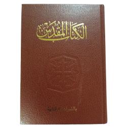 Arabisch, Bijbel, New van Dyck, Groot formaat, Harde kaft
