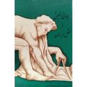 Arabisch, Boek, Weet waarom u gelooft, Paul E. Little