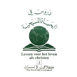 Arabisch, Bijbelstudie, Lessen voor het leven als christen, Meertalig