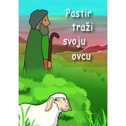 Kroatisch, Kindertraktaat, De Herder zoekt zijn schaap