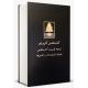 Farsi/Perzisch, Studiebijbel, Life Application Bible.