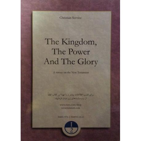 Engels, Het koninkrijk, de Kracht en de Glorie, J. B. Sawadogo