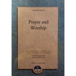 Engels, Gebed en aanbidding, Morris Williams