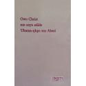 Estlands, Brochure, Voor evangelisatie