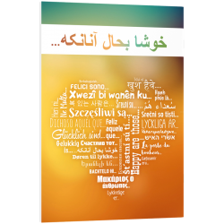 Farsi/Perzisch, Brochure, Gelukkig is..., Petra Schaadt