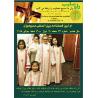 Farsi/Perzisch, Tijdschrift, Rahe Salib