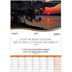 Punjabi-Engels, Kalender, Woorden van Leven