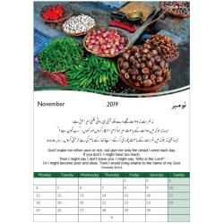 Urdu - Engels  Wandkalender,  Woorden van leven.