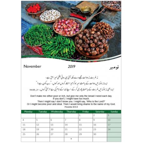 Urdu - Engels Wandkalender, WOORDEN VAN LEVEN