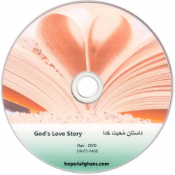 Dari, DVD, God's love story