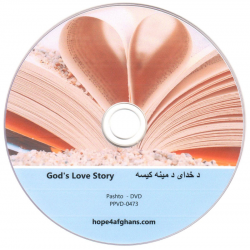 Pasjtoe, DVD, God's love story