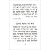 Hebreeuws, Wat is een jood?, Shlomo Ostrovsky