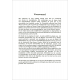 Engels, Engelse les uit de Bijbel, S. Paas