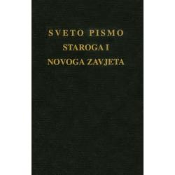 Kroatisch, Bijbel, Herziene vertaling, Medium formaat, Paperback