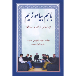 Farsi/Perzisch, Samen leren, David Rushworth-Smith