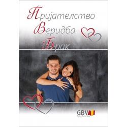 Macedonisch, Brochure, Vriendschap, Verloving, Huwelijk