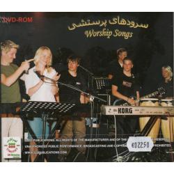 Farsi/Perzisch, DVD, Worship songs (2)