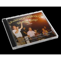 Farsi/Perzisch, CD, Worship/Concert - 2005