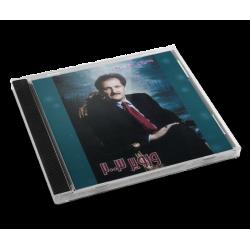 Farsi/Perzisch, CD, Houdt van mij Vader, Vruir