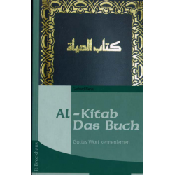 Duits, Al Kitab Das Buch, Gerhard Nehls