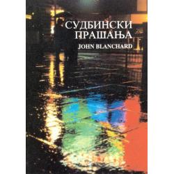 Levensbelangrijke vragen, Macedonisch