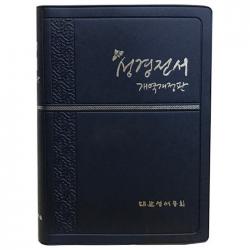 Koreaans, Bijbel, NKRV, Klein formaat, Soepele kaft, Duimgrepen