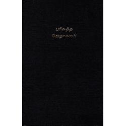 Tamil, Bijbel, Groot formaat, Harde kaft