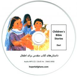 Dari, Kinder CD, Bijbelverhalen