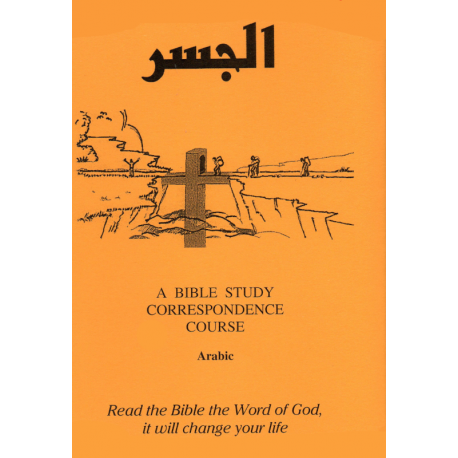 Arabisch, Bijbelstudie, De brug