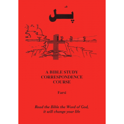 Farsi/Perzisch, Bijbelstudie, De brug