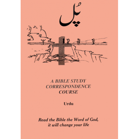 Urdu, Bijbellessen, De brug