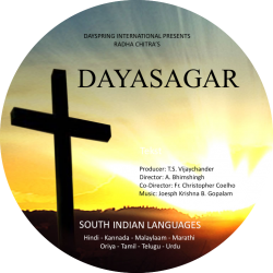 Hindi, DVD, Dayasagar, Meertalig