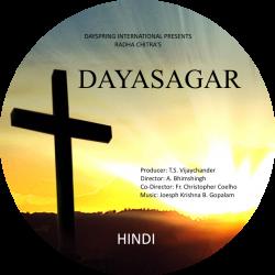 Hindi, DVD, Dayasagar