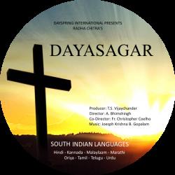 DVD, Dayasagar, Meertalig