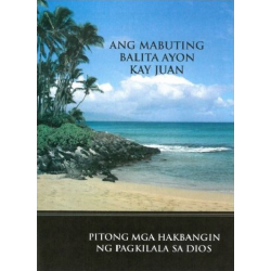 Tagalog, Johannes evangelie