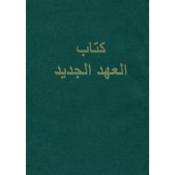 Arabisch, Nieuw Testament, New van Dyck, Klein formaat, Paperback