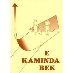 Brochure met bijbelgedeelten, Papiamento
