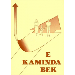 Papiaments, Brochure, E Kaminda Bek
