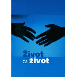 Kroatisch, Traktaat, Leven voor leven