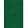 Mongools, Het Boek van Zegen