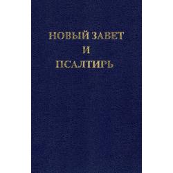 Russisch, Nieuw Testament & Psalmen, Klein formaat, Paperback
