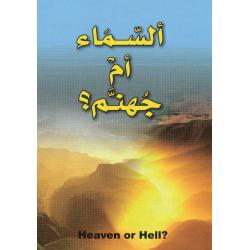 Arabisch, Traktaat, Hemel of hel?