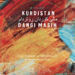 Koerdisch, CD, Kurdistan Dangi Masih