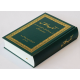 Urdu, Bijbel. Geo Version, Groot formaat, Harde kaft