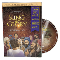 Meertalig, DVD, King of Glory (3)