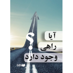 Farsi/Perzisch, Traktaatboekje, Is er een weg?