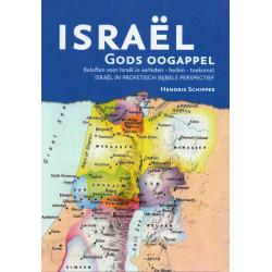 Nederlands, Bijbelstudie, Israël Gods oogappel, Hendrik Schipper