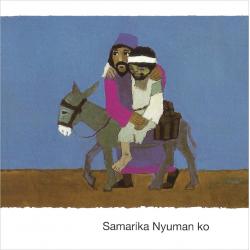 Bambara, Kinderboekjes, Wat de Bijbel ons vertelt, Kees de Kort, COMPLETE SET (4)